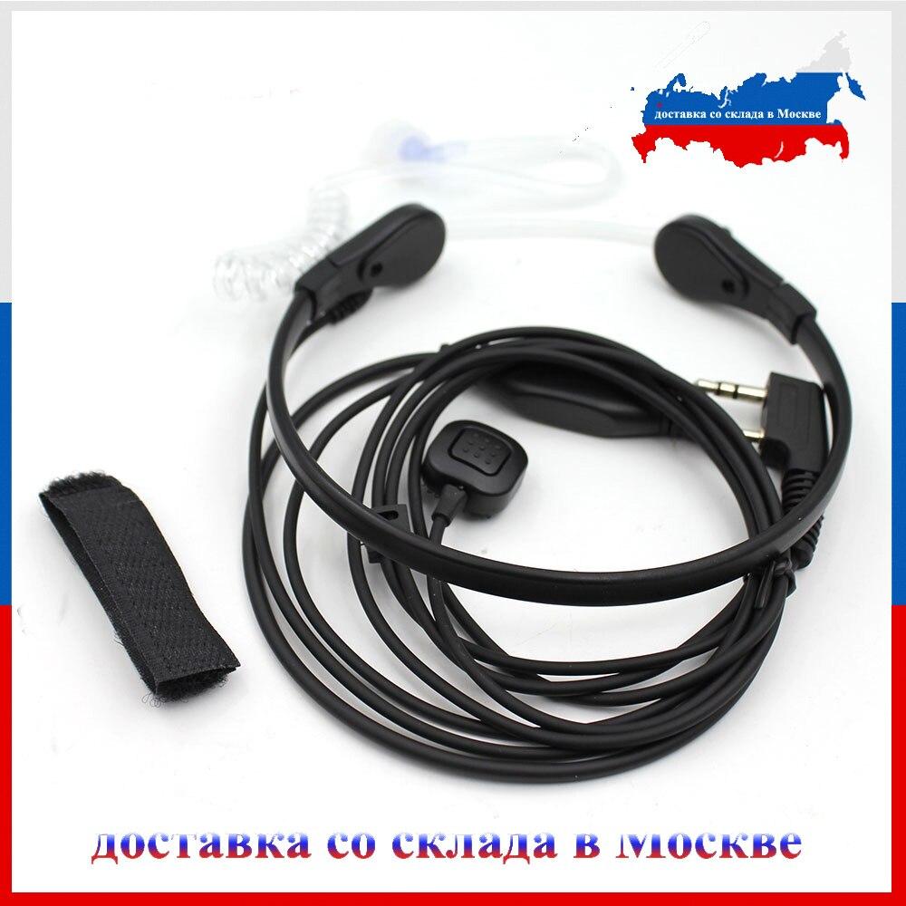 HK08-FGPTT-K1 наушники с микрофоном и управлением горлом, PTT для двухсторонней радиосвязи baofeng UV-82, kirisun TYT, UV-5R