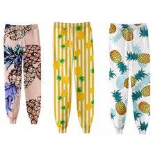 Unisex Pineapple Sweat Pants 3D Joggers Pants Casual Trousers Men/Women Clothing Hip Hop Sweatpants