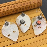 natural freshwater shell pendant brown white leaf shaped diamond inlaid imitation pearl flower diy handmade exquisite necklace