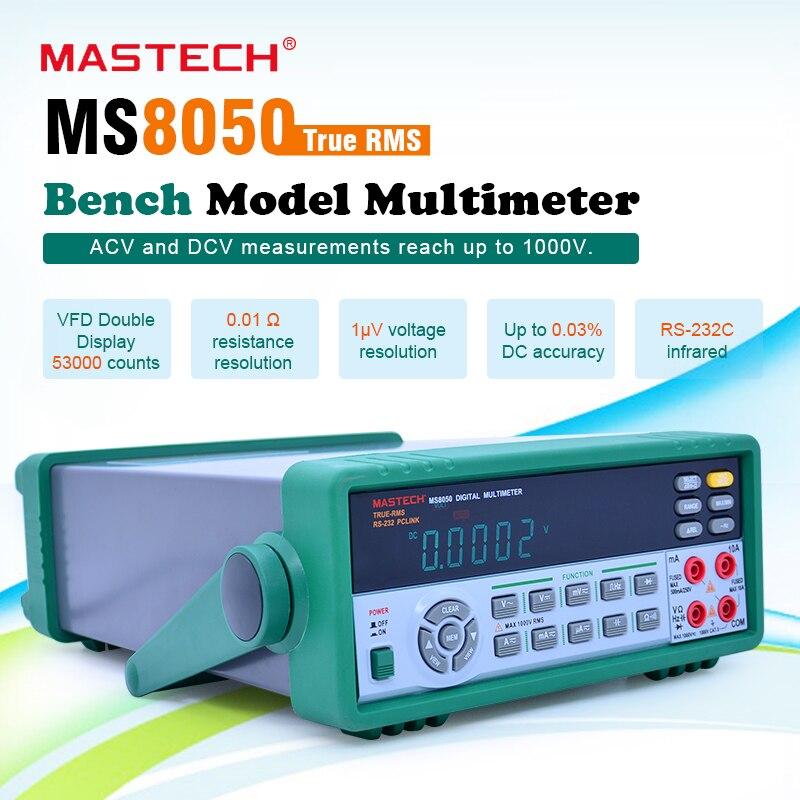Multímetro Digital de sobremesa profesional MASTECH MS8050, multímetro de gama superior automático, alta precisión, valores eficaces auténticos RS232C