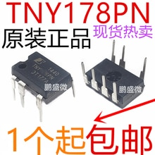5pcs/lot TNY178 TNY178P TNY178PN DIP-7 In Stock