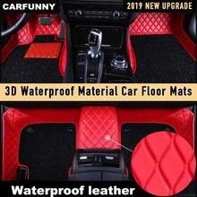 CARFUNNY Wasserdichte Leder auto boden matten für Volkswage CC EOS TSI UP Caravelle Gran Lavida Laman Kundenspezifische Automotive Teppich
