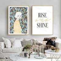Nordique moderne Vogue fleur fille doux frais affiches et impressions toile Art peinture mur photos pour salon decor a la maison