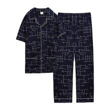 Col rabattu pyjamas chinois hommes Pijamas vêtements de nuit Homesuit Homeclothes Style de mode à manches courtes pantalons longs ensemble de pyjamas