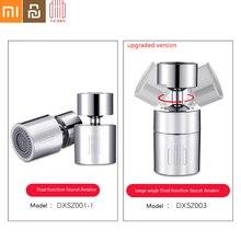 Diiib Dabai robinet de cuisine aérateur   Buse de robinet, barboteur filtre déconomie deau, Double degré 360 fonction 2 flux résistant aux éclaboussures