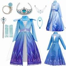 Mädchen Prinzessin Kleid für Kinder Rolle-spielen Kostüm Halloween Kleidung Geburtstag Party Mädchen Langarm Vestidos