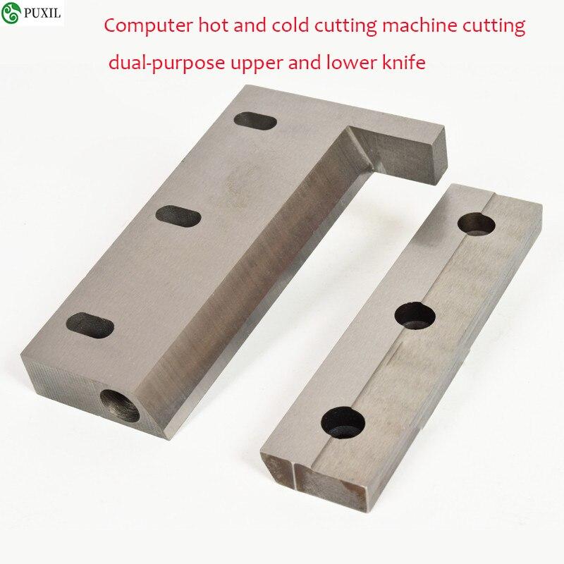 شفرة قطع حزام الكمبيوتر ، أداة قطع الحزام الساخن والبارد ، سكين علوي وسفلي مزدوج الغرض