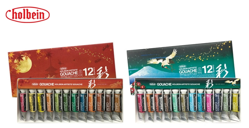 Holbein 48 Colors Pigment Painting Set Spring Summer Autumn Winter 2021 Spring New 48 Color Opaque Watercolor 15ML art suppliy enlarge