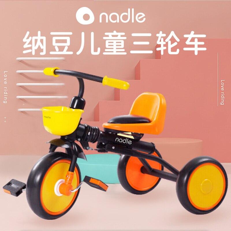 عربة أطفال من Nadle ثلاثية العجلات كبيرة للأطفال عربة أطفال بدواسة عربة أطفال لرياض الأطفال من سن 1 إلى 6 سنوات