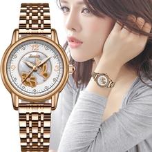 SUNKTA Elegant Ladies Watches Women Luxury Top Brand Wrist Watch Woman Stainless Steel Band Female Dress Clock relogio feminino