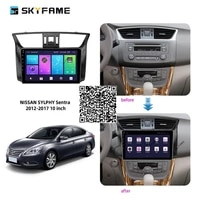 skyfame 464g car radio stereo for nissan sylphy sentra 2012 2017 android multimedia system gps navigation dvd player