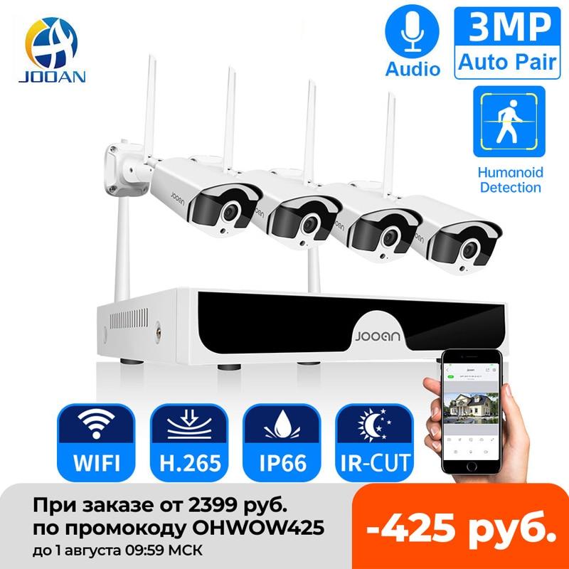 Jooan 8CH NVR HD 3MP نظام كاميرا CCTV تسجيل الصوت في الهواء الطلق P2P واي فاي IP كاميرا الأمن مجموعة طقم مراقبة الفيديو