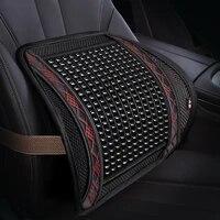 universal woodwork car back support chair massage lumbar support waist cushion mesh ventilate cushion pad for car office home