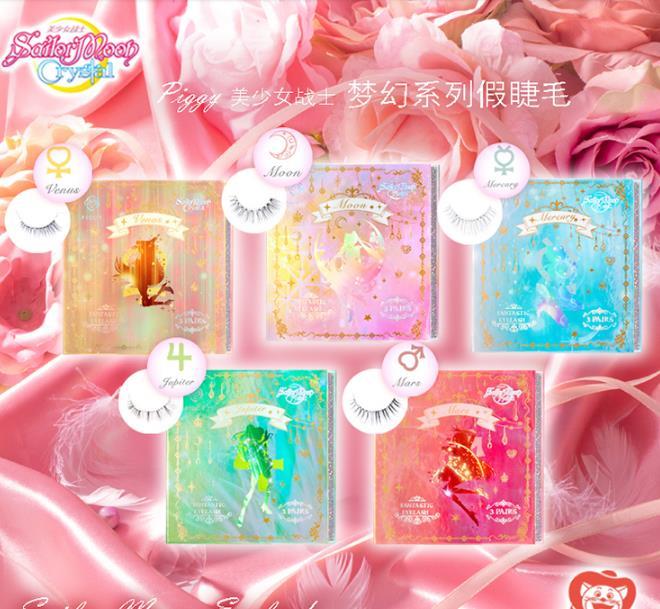 Anime Sailor Cristal de Luna 25 aniversario pestañas falsas maquillaje Cosplay accesorios de regalo