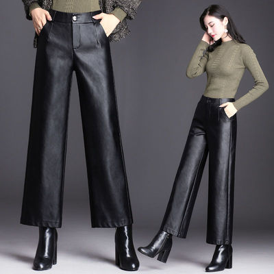 2021 Women New Genuine Real Sheep Leather Pants H48