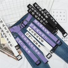 Harajuku Style Personalized Chinese Printing Canvas Student Trendy Fashion Jeans Strap Men and Women