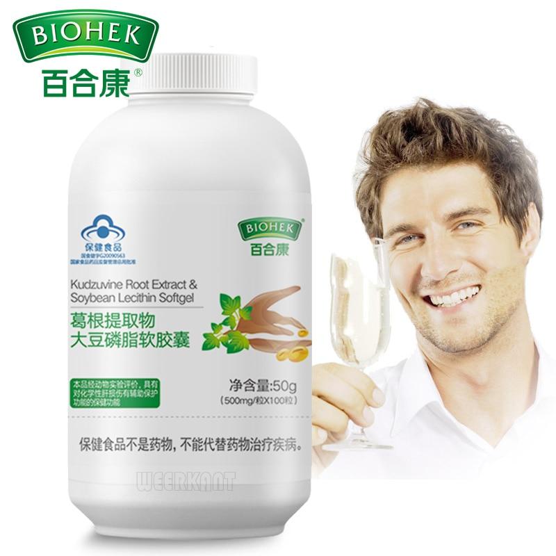 Kudzu/Pueraria Root Lecithin Cardiovascular Liver Health Supplement