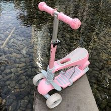 Trottinette pour enfants 3 en 1   Trottinette pour bébés, siège détachable à trois roues, trottinette pliable pour enfants adultes, chaussures de sport de santé pour bébés