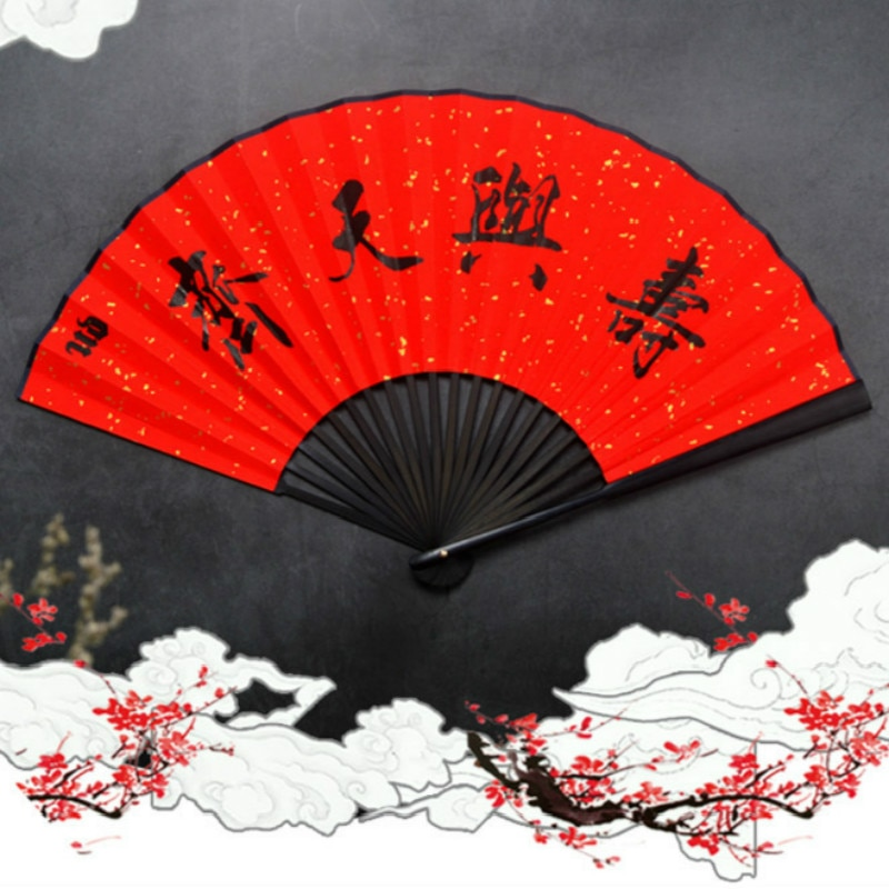 Abanico de papel plegable clásico chino, Abanicos plegables de bambú Para caballero,...