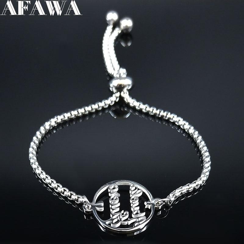 Pulsera de cadena de acero inoxidable para mujer, brazalete de Color plateado,...