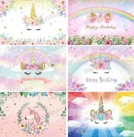 birthday party photophone flowers clouds rainbow unicorn newborn baby shower photography backdrops photo backgrounds