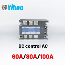 3 phases 60A 80A 100A DA triphasé SSR 3-32V contrôle cc 24-480V ca relais à semi-conducteurs SSR cc au relais ca