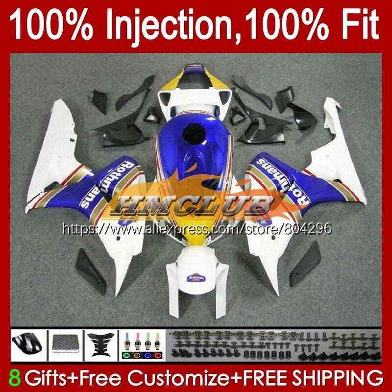حقن OEM لهوندا أبيض أزرق CBR 1000RR 1000CC CBR 1000 RR 15No.2 CBR1000RR 06 07 CBR1000 RR 2006 2007 100% Fit Fairings
