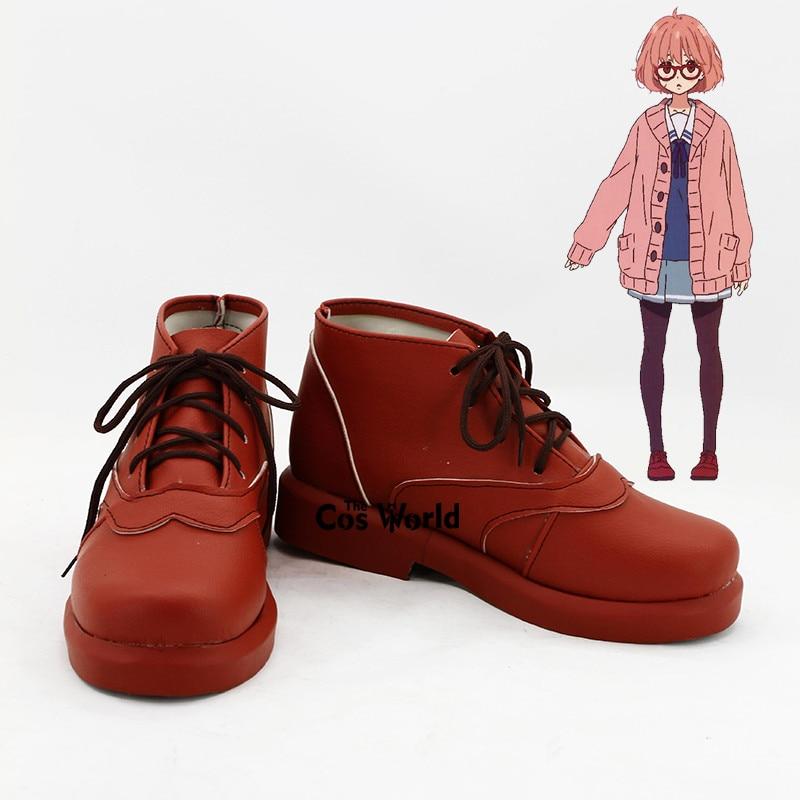 Kyokai No Kanata Kuriyama Mirai Anime personalizado Cosplay zapatos planos botas
