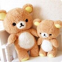 Grande taille Rilakkuma dessin animé ours en peluche brun poupée en peluche doux poilu oreiller en peluche jouets créatifs cadeau caresser admirablement