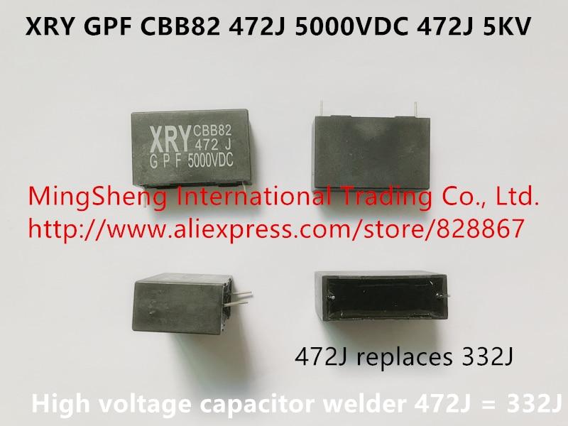 Оригинальный новый 100% XRY GPF CBB82 332J 5000VDC 332J 5KV высоковольтный конденсатор сварщик 472J = 332J (индуктор)