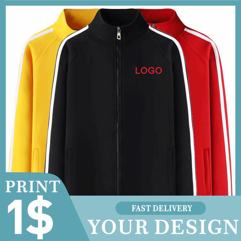 Мужские уличные куртки и пальто, модные куртки с воротником-стойкой, повседневные топы, мужская одежда с принтом логотипа на заказ
