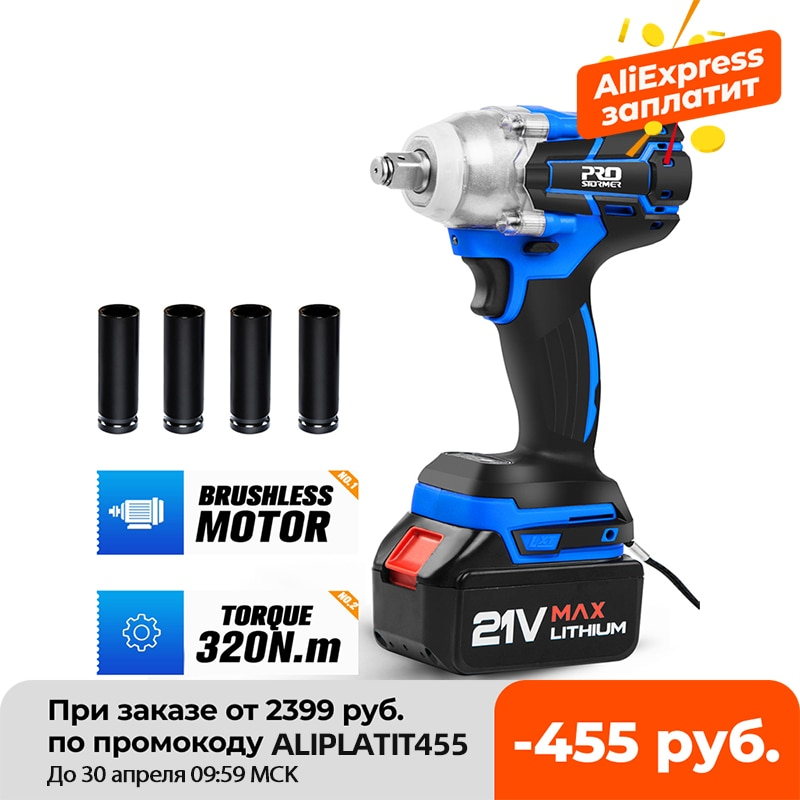 aliexpress - Electric Impact Wrench 21V Brushless Wrench Socket 4000mAh Li-ion Battery Hand Drill Installation Power Tools By PROSTORMER