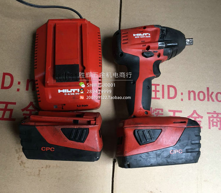 Used Hilti 21.6V lithium battery rechargeable brushless impact screwdriver/wrench SID 18A /SIW 18A enlarge