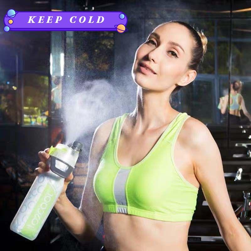 الإنترنت المشاهير Ins US O2cool الرياضة رذاذ زجاجة المياه غلاية الأطفال الصيف الإبداعية مفيد كوب النشاط هدية