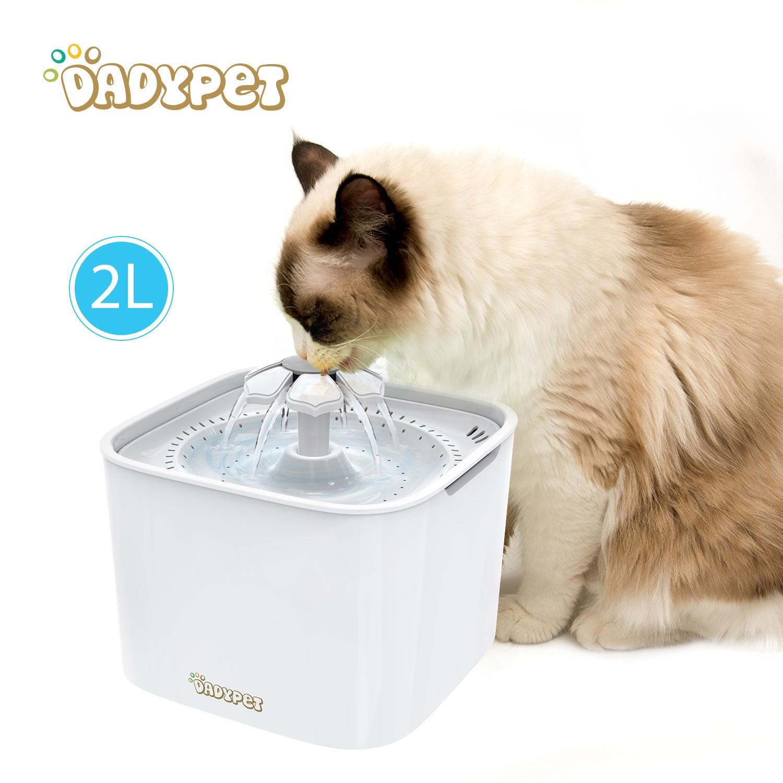 Nova dadypet pet fonte de água tigela ciclo automático com filtro carvão 2l grande capacidade para gatos cães fonte água automática
