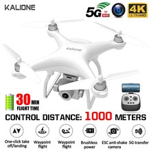 KALIONE K777 Drone GPS WiFi 4K HD ZOOM caméra RC quadrirotor Drones sans balais professionnel cardan hélicoptère 30 minutes vol VS X35