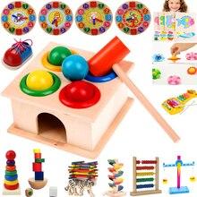 1 세트 나무 망치질 공 망치 상자 어린이 재미 햄스터 게임 장난감 조기 학습 교육 완구