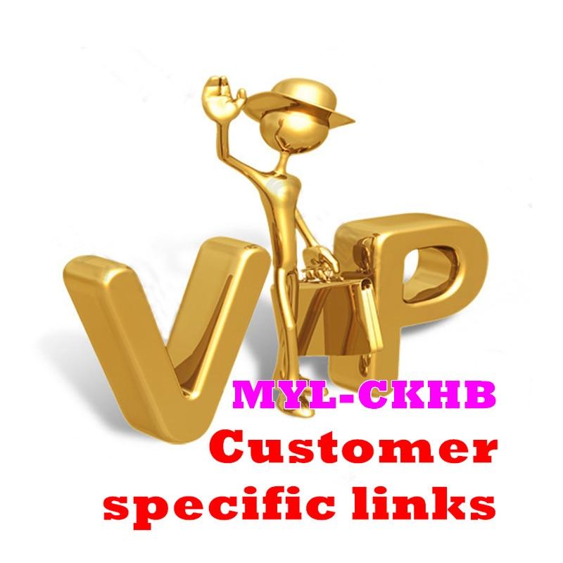 2020-VIP رابط خاص بالعملاء ، CKHB-PF5