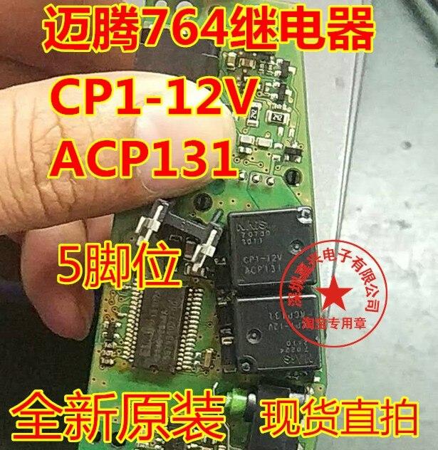 10 teile/los CP1-12V ACP131 CP1-12VDC 12 V DIP5 Auto relais Neue auto magotan J764ELV richtung schloss relais