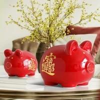 ceramic chinese red cute pig money box home decor gift for children kids cute piggy bank pig figurine money coins saving box