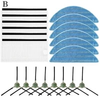 side brush mop cloth filter for lefant t700 m571 m200 m201 m501 m520 m570 m301 m501 a m501 b t800 m501a robotic vacuum cleaner