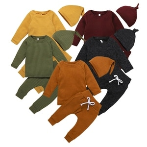 2021Children's Suit Solid Color Knitted Long-sleeved Trousers Three-piece Suit For Boys And Girls