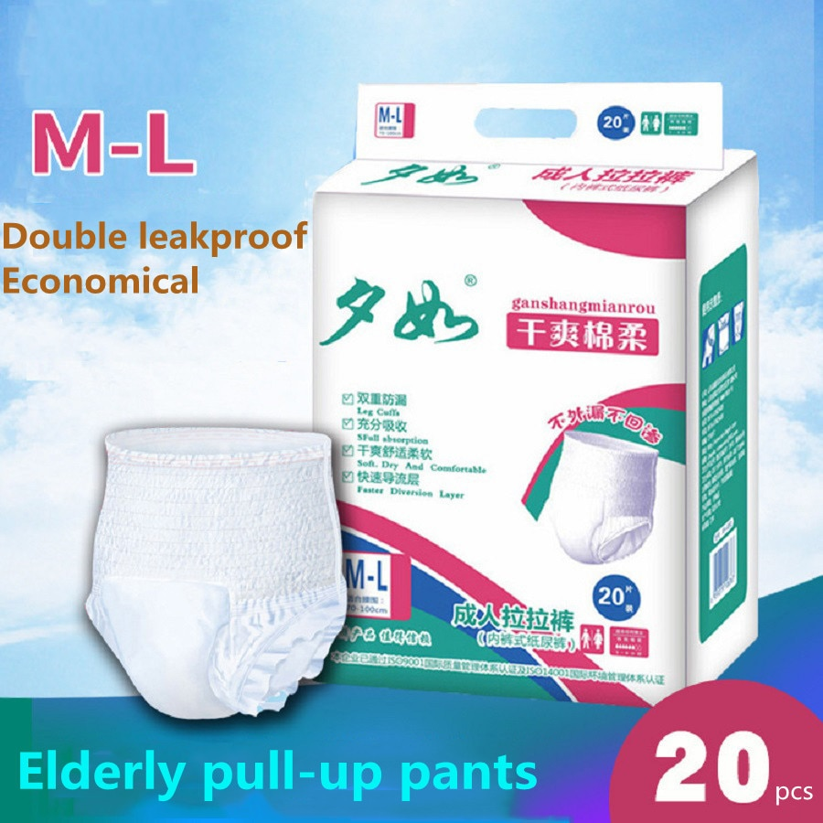20 Pcs Of Adult Pull-Up Pants M - L Disposable Underwear Type Diapers For Pregnant Women And The Elderly To Prevent Side Leakage