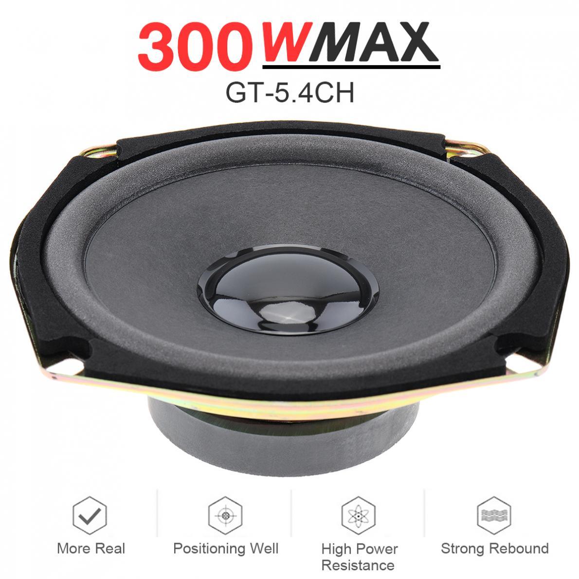1 pçs 5 Polegada 300 w carro universal coaxial alto-falante porta do veículo auto áudio música estéreo gama completa freqüência alto falantes de alta fidelidade