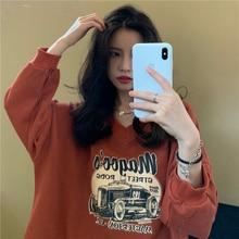 Waitmore Hong Kong Sweatshirt Women's Spring and Autumn Loose Korean Ins Idle Style BF Thin Vetiver