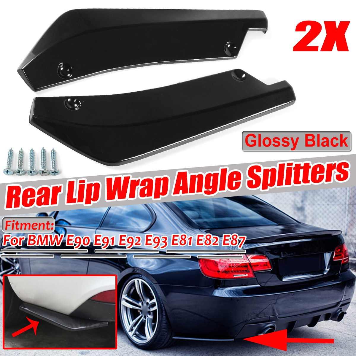 2 protectores universales para difusor de parachoques trasero, divisores de labios para BMW E39 E46 E53 E90 E92 E93 E60 E61 X5 E70 X6 E71, negro brillante