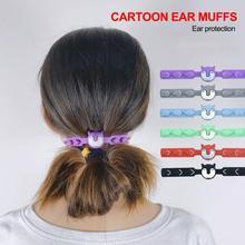 Children Cartoon Face Mouth Mask Straps Ear Protectors Clips Adjustable Mask Ear Grips Extension Hook Face Masks Buckle Holder