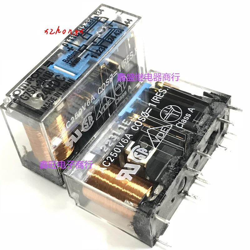 g7sa 3a1b 24vdc safety relays G7SA-3A1B Electric Relay