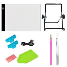 9PCS DIY 다이아몬드 페인팅 자 수 도구 세트 키트 A4 LED 라이트 패드 클립 USB 케이블 브래킷 접착제 스티커 펜 플레이트 Tweezer