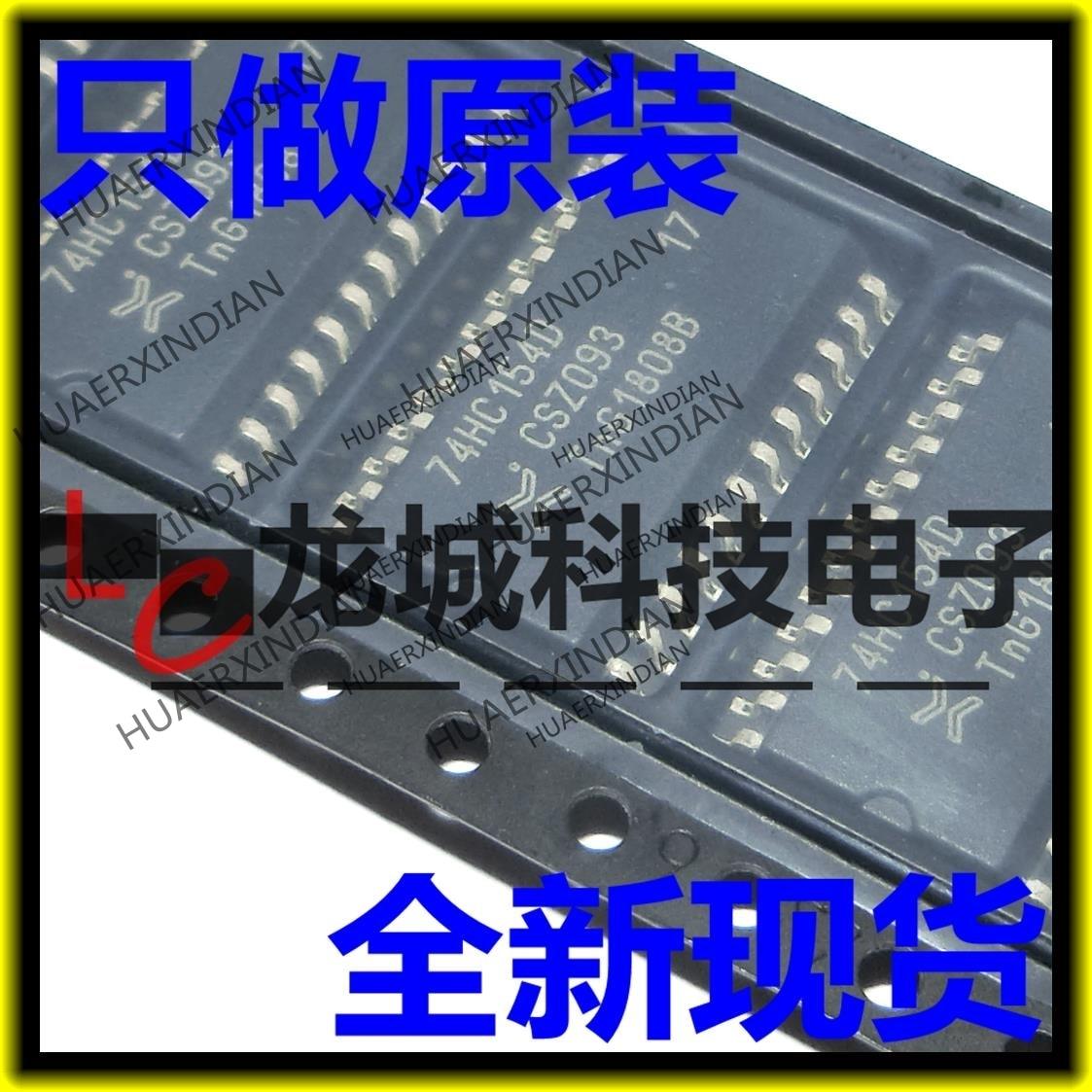 10 unids/lote nueva 74HC154D 74HC154 7,2 MM SOP-24 en stock